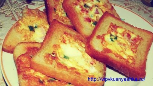 Тосты - вкусный завтрак