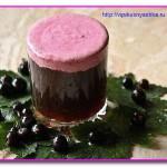 Как приготовить кофе с черной смородиной