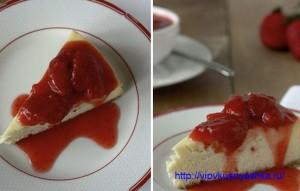 Блюда из клубники - соус, например.